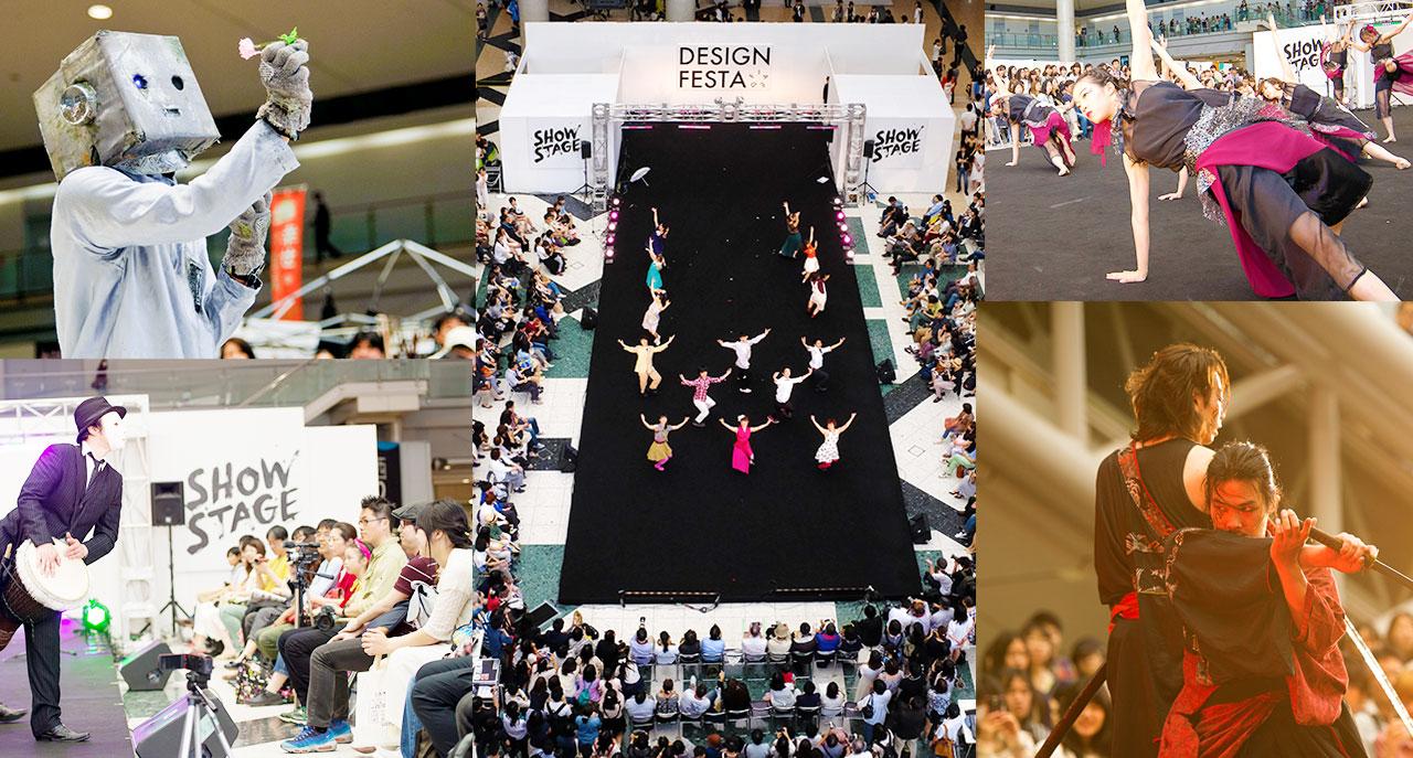 DESIGN FESTA(デザインフェスタ) Vol.46 2017/11/11